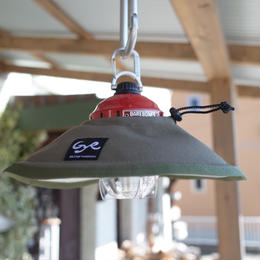 GYR BY HALF TRACK PRODUCTS  / Lampshade