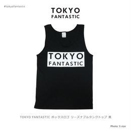 【リーズナブル】TOKYO FANTASTIC ボックスロゴ タンクトップ 黒