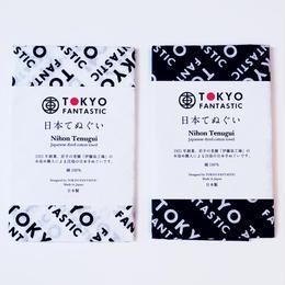 TOKYO FANTASTIC 手ぬぐい(Tokyo Tenugui)