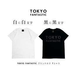 TOKYO FANTASTIC ブランドロゴ Tシャツ  白白/黒黒