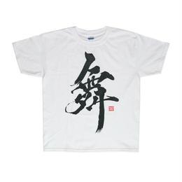 【リーズナブル】TOKYO FANTASTIC 舞 Tシャツ 白