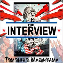 町山智浩のバカ映画① 金正恩暗殺を描いた『ジ・インタヴュー』(2014年)。ソニー・ピクチャーズのハッキングの原因になった(?)オバマ大統領まで動かしたバカ映画。