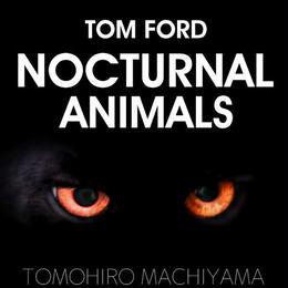 町山智浩の映画ムダ話67『ノクターナル・アニマルズ』(2016年)。 トム・フォード監督は原作小説を大幅に書き換えた。その理由は? 主人公スーザンが意味するものは?
