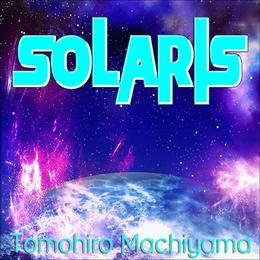 町山智浩の難解映画⑪『惑星ソラリス』(1972年)。『インターステラー』『インセプション』でクリストファー・ノーラン監督が参考にした、巨匠タルコフスキーの名作を完全解説。