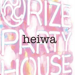 11. heiwa