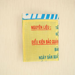 tuan tuan -7inch pocket-