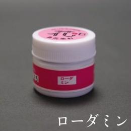 ローパスフラワーカラー 【ローダミン】(1ケ)