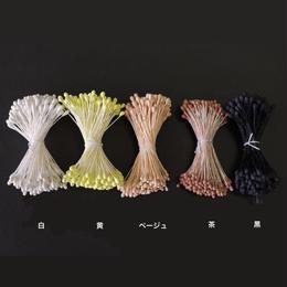 素玉ペップ1号 アソート5色セット (1束×5色/1袋)【ホワイト/黄/ベージュ/茶/黒】