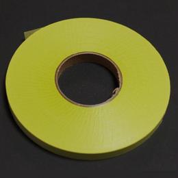 紙テープ 9mm 【新ヒワ 】1巻/1袋