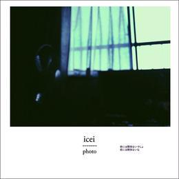 icei - photo