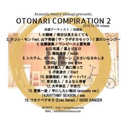 OTONARI COMPILATION 2