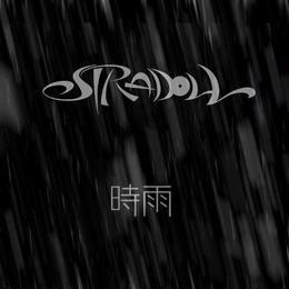 STRADOLL - 時雨