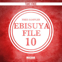 EBISUYA FILE vol.10