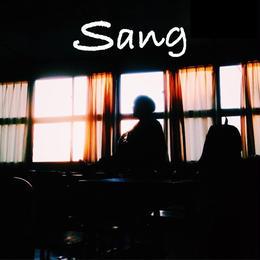 アトノマツリ - Sang
