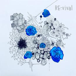 コトノハタラズ - RE:vival