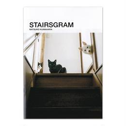 桑原奈津子『STAIRSGRAM』