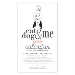 cat&dog&me 2019カレンダー
