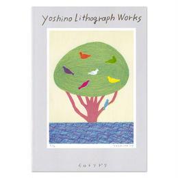 芳野リトグラフ作品集『Yoshino Lithograph Works』