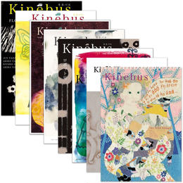 Kinebus vol.1〜8