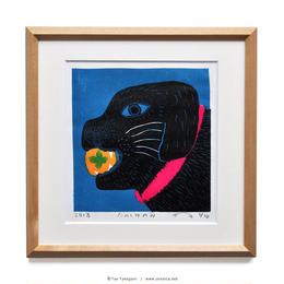 竹上妙 木版画「たのしみの み 〜黒い犬〜」