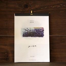 イケダユーコ | 2018年カレンダー