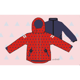 ducksday Detachable fleece&jacket airBMB ( 8y / 10y / 12y )