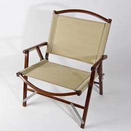Kermit Wide Chair, Beige, Walnut
