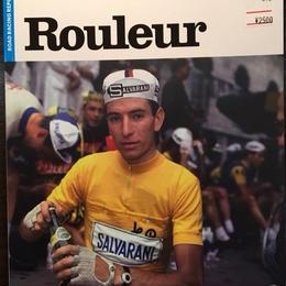 Rouleur Magazine Isuue 48/ルーラーマガジン バックナンバー(VB-RM2)
