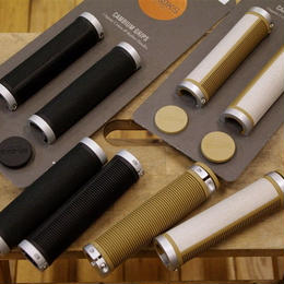 BROOKS / CAMBIUM GRIPS 130mm