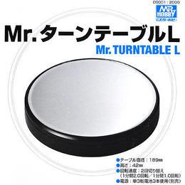 【展示会向け】ターンテーブル(底面ミラー付き)
