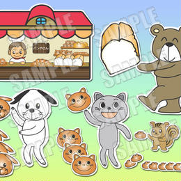 どんなパン【演じ方説明と楽譜付】パネルシアター作成キット