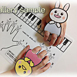 動物さんのトコトコ指人形作成キット(大と小)/Pペーパー厚口または並口