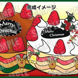季節限定クリスマスパネルシアターばら売り『いちごをかざりましょう』大サイズ【演じ方説明付・裏打ちパネル布付】