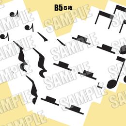 2つの8分音符と8分・4分・2分休符(素材Pペーパー)【B5サイズ8枚】