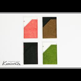 Kamiwaza パスケース