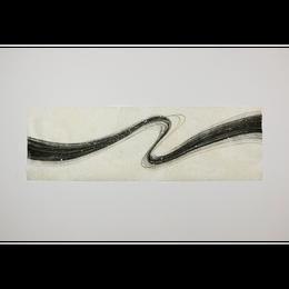 創作デザイン落水和紙(墨)(商品番号:as-1511037)
