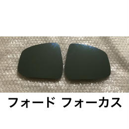 ブルーワイドミラーフォード フォーカス2013年〜