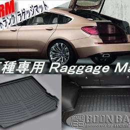 3TRM 3Dトランク ラゲッジマット ボルボXC60 専用設計