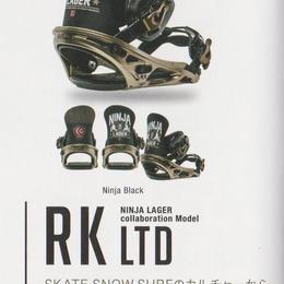 15-16 FLUX RK LTD M