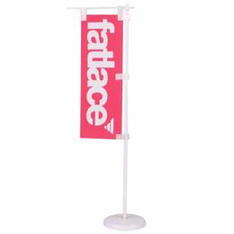 【fatlace ミニのぼり Pink】