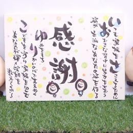 フルオーダー【キャンバスF4】