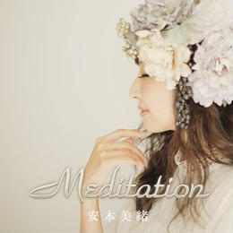【1st Full Album】Meditation