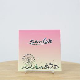 【CD】ユルシイロ