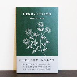 HERB CATALOG