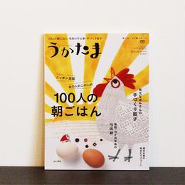 うかたま 2015 vol.38[季刊]