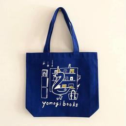 出口かずみさんイラストトートバッグ(よもぎBOOKS開店2周年記念限定品)