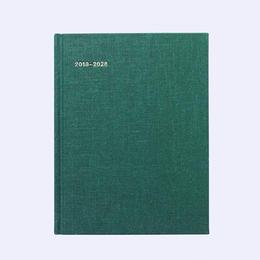 10年メモ グリーン 2018年版<2018-2028>