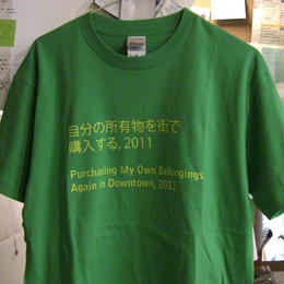 Tシャツ|自分の所有物を街で購入する、Mサイズ