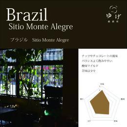 ブラジル    Sitio Monte Alegre  100g