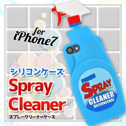 <アイフォン8/7用>iPhone8/7用スプレークリーナーケース